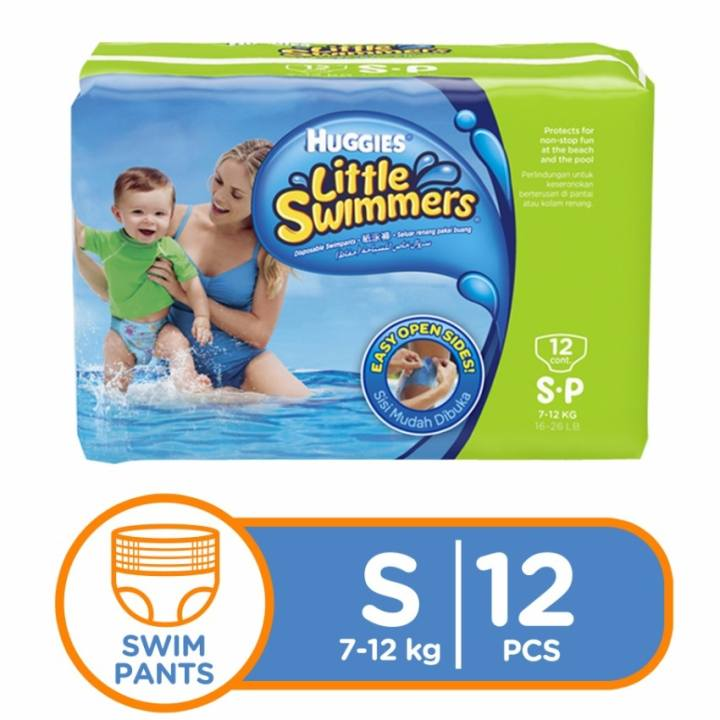 Huggies Little Swimmers Disposable Swimpants 12's Small