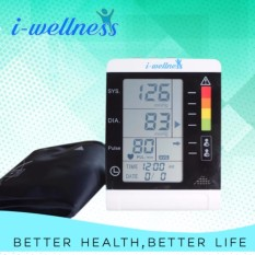I-Wellness Digital Blood Pressure Monitor Bl-8041 For Kids And Mother By Tickle Me Not.