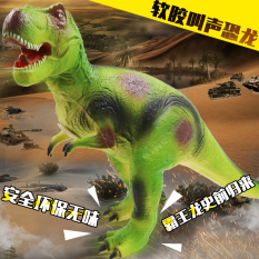 Model dinosaur toys