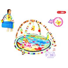 Little Pong's Round Baby Musical Activity Play Gym Mat By Faralex International.
