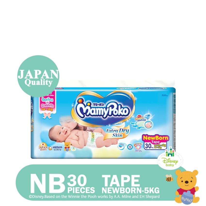 MamyPoko Extra Dry Diaper Newborn, Pack of 28+2 - thumbnail