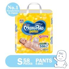 Mamypoko Instasuot S58 - Diaper Pants By Lazada Retail Mamypoko.