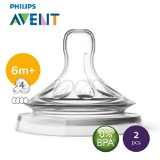 Philips Avent Nat. Teat Fast Flow By Lazada Retail Philips Avent