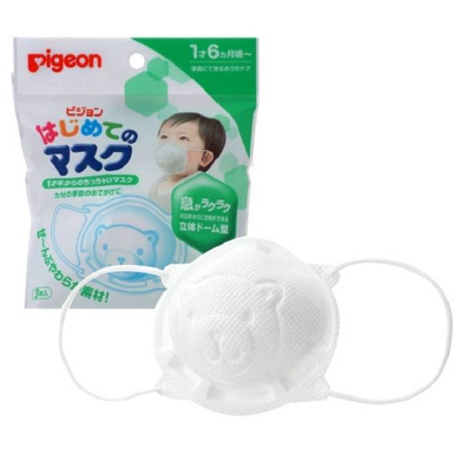 Pigeon Disposable Baby Face Mask