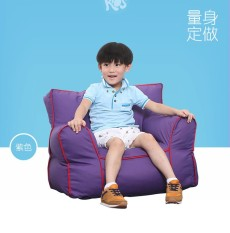 The Detachable Single Sofa Children Piped Small Lazy Baby