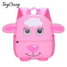e58d3567eb0c TongChang Colorful Cartoon Animal Design Waterproof Durable Children School  Bag - intl