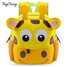 Tongchang Colorful Cartoon Animal Design Waterproof Durable Children School Bag - Intl By Yinte.