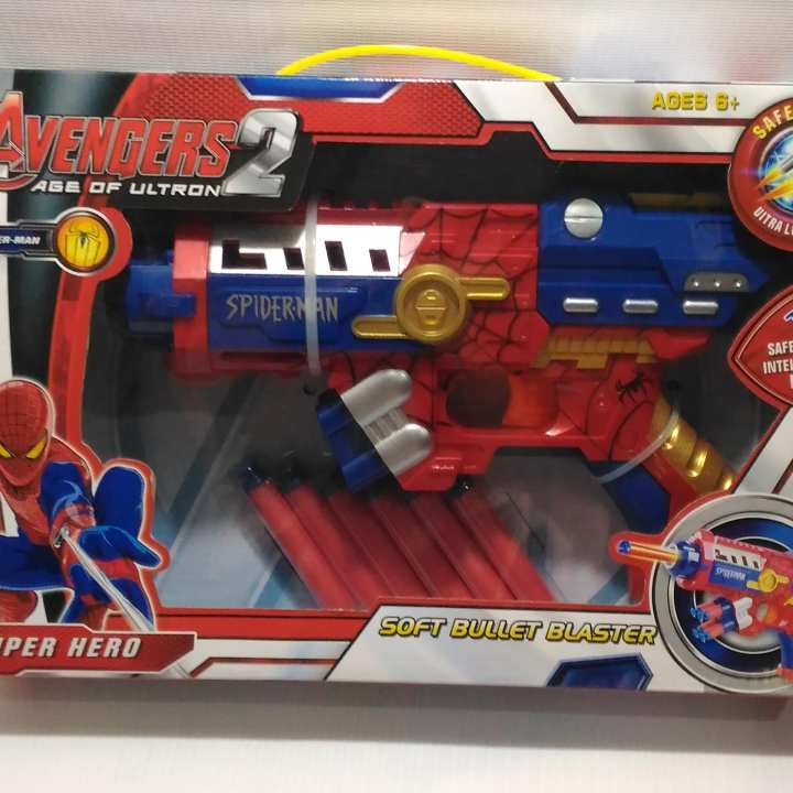Toy Nerf (superheroEdition)