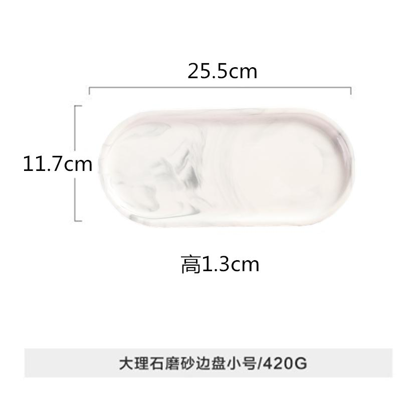 Northern Europe Marble Tray Rectangular Pastry Plate Snack Sushi Board Pizza Pendulum Take Props Photo Taking Storage Tray By Taobao Collection.