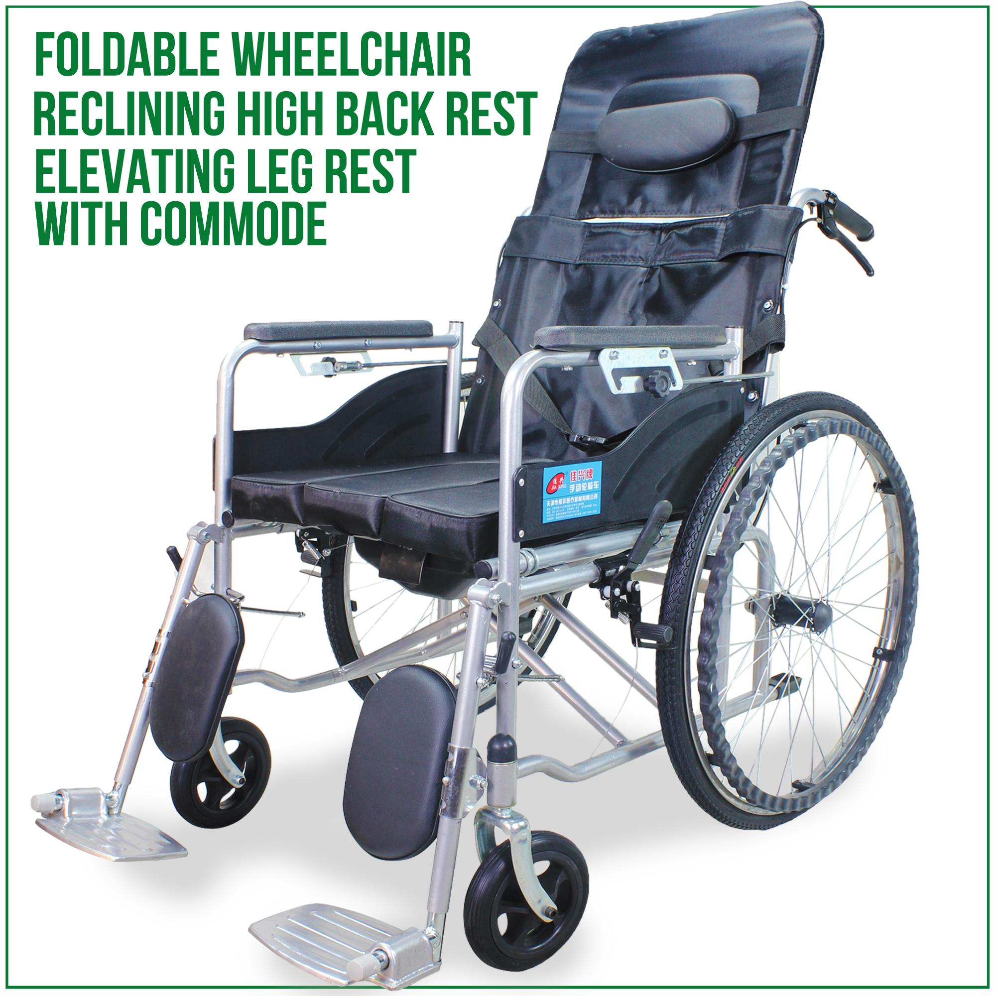 Foldable Wheelchair Reclining High Back Rest Elevating Leg Rest With Commode
