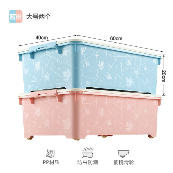 Flat Bed the End of Storage Box Extra Large Bed Finishing Box Drawer-type Storage Box Plastic Clothes Bed under Useful Product