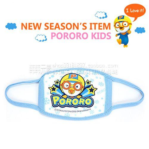 Imported from South Korea Pororo Cute Little Penguin Children Pure Cotton  Printed Face Mask Pink And Blue Selectable