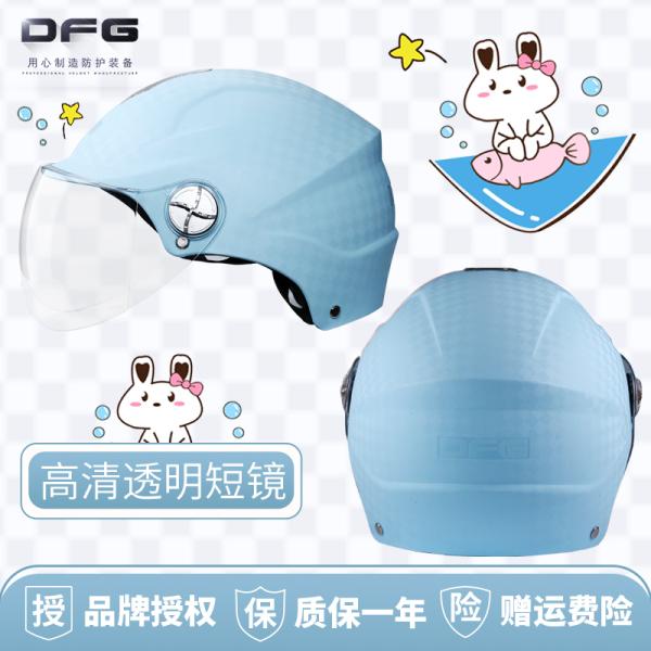 Phân phối Mũ Bảo Hiểm Xe Máy Chạy Pin, Mũ Bảo Hiểm Nửa Đầu Chống Nắng Mùa Hè Cho Nam Và Nữ Mũ Cứng Màu Xám Đầu Trẻ Em Dễ Thương Bốn Mùa