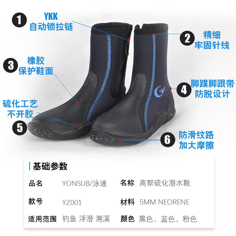 7aaccc9c8a Diver Boots yonsub Seewow Anti-slip Stab-Resistant Men And Women 5MM Thick  Sulfide Hight-top Snorkeling Beach Water Shoes
