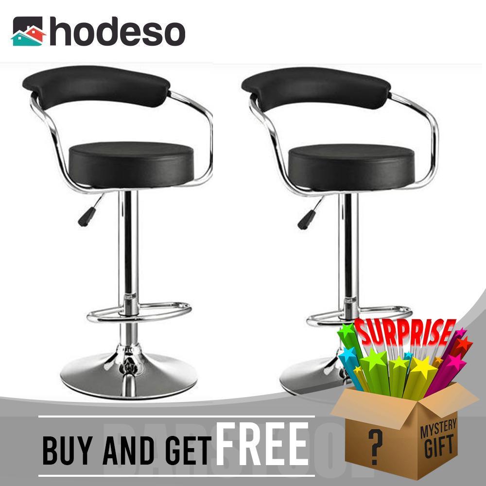 Hodeso JIT-BS11 Bar Stool Set of 2