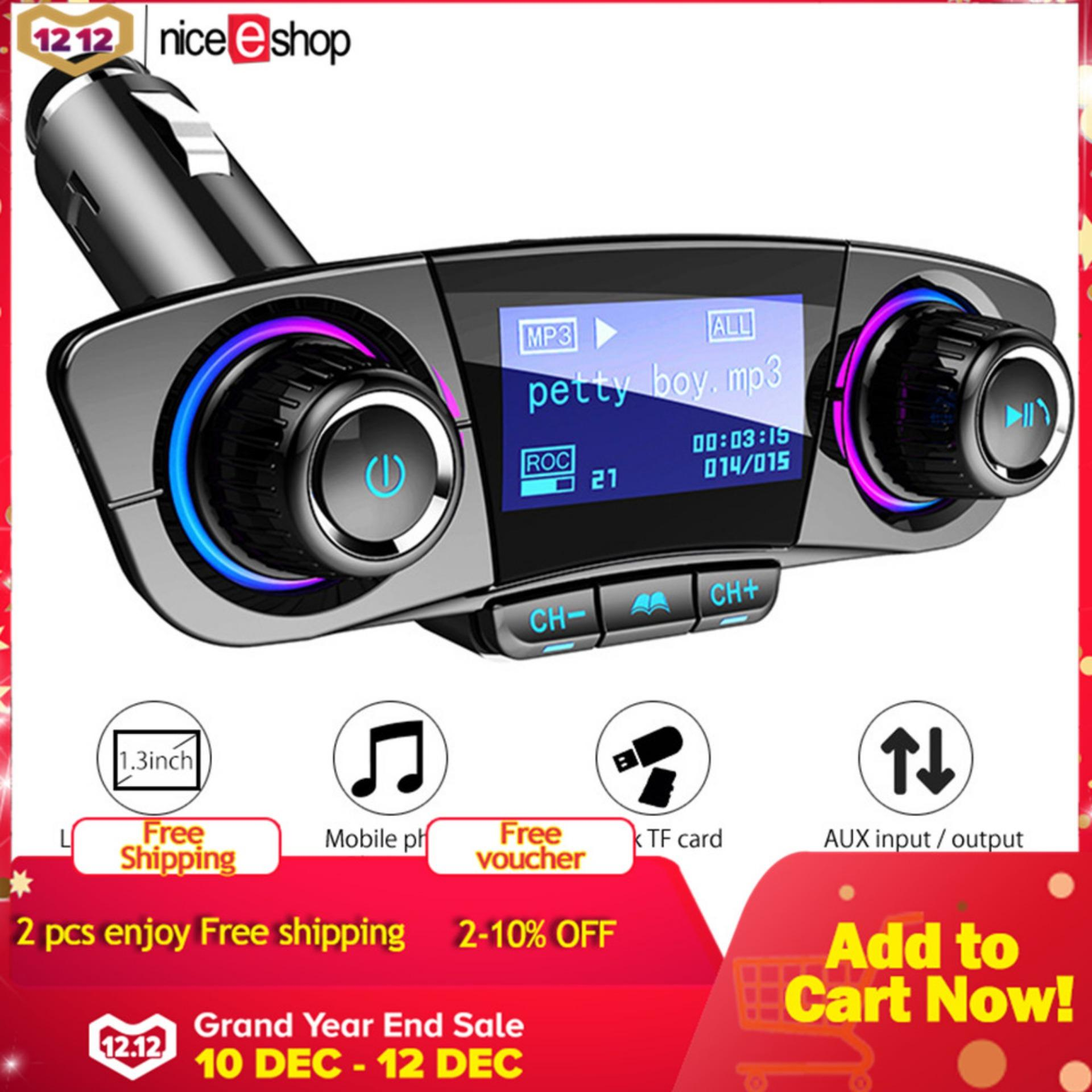 Car Stereo For Sale Cars Online Brands Prices 92 Geo Metro Wiring Diagram Free Picture Shippingniceeshop Bluetooth Kit Handsfree Fm Transmitter Wireless A2dp Aux Audio