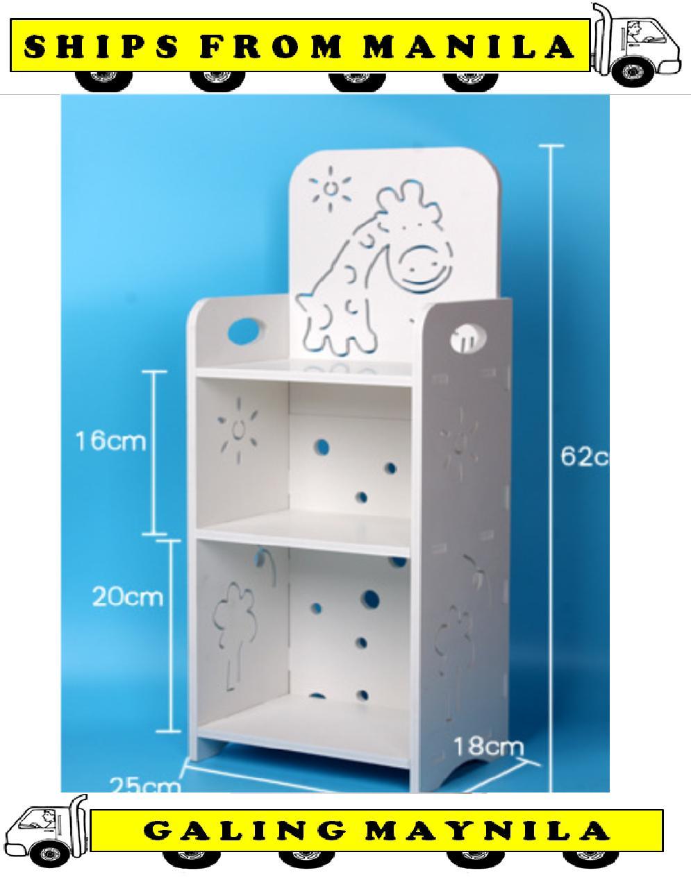 Ultralite Kids Giraffe Cabinet By Tipid D2.