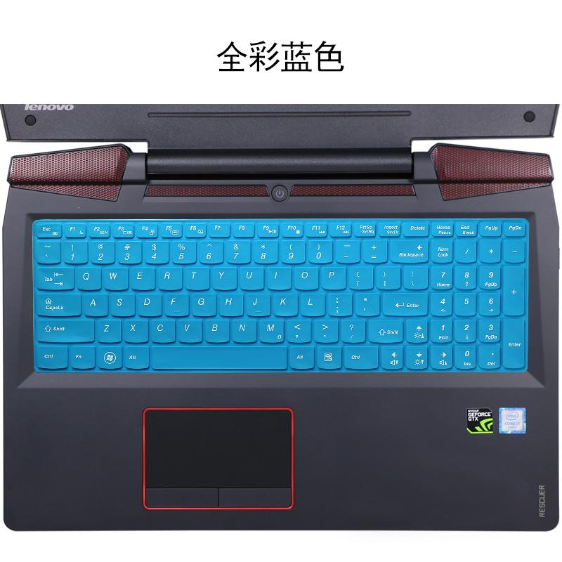 Keyboard Protectors for sale - Computer Keyboard Accessories prices