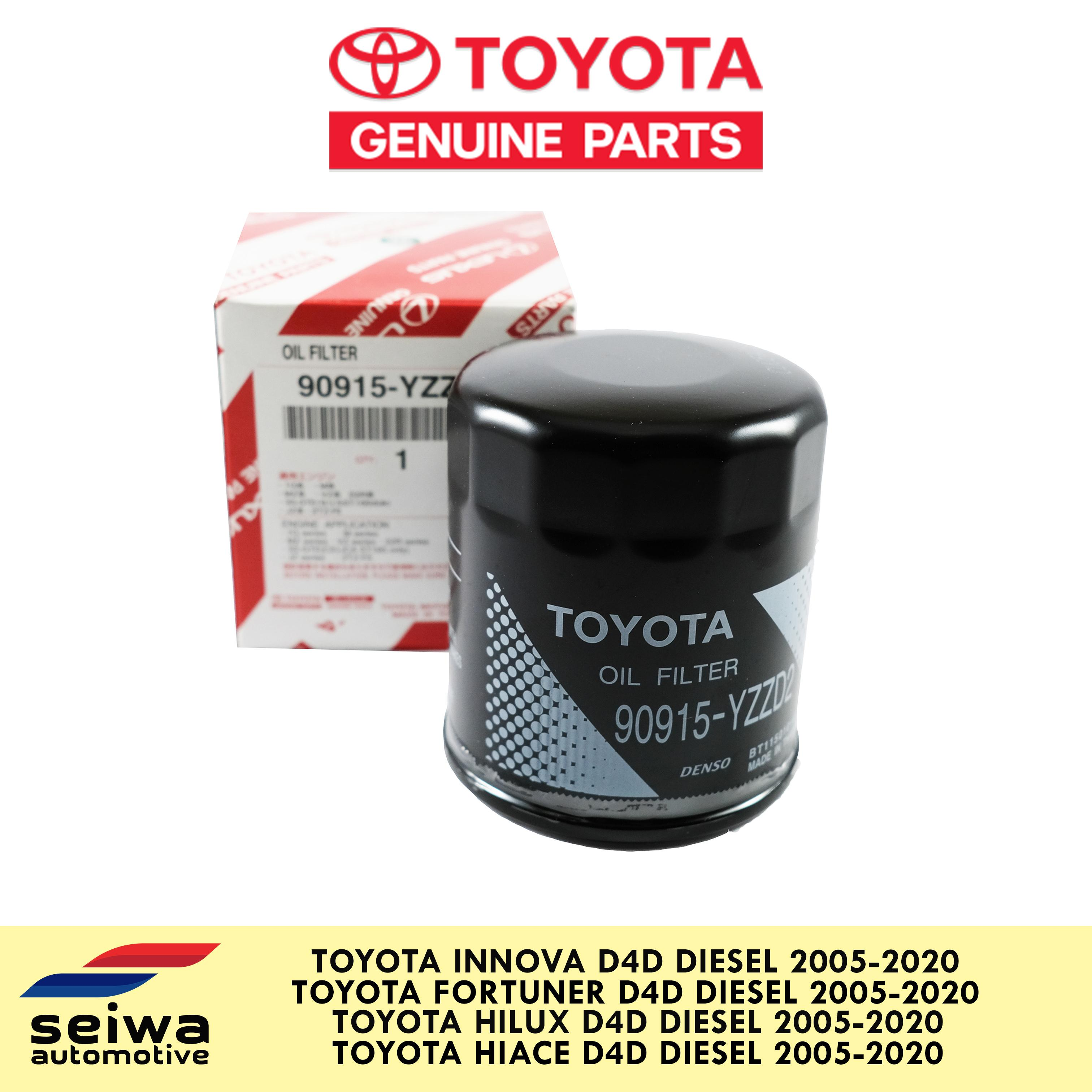 Toyota Innova Oil Filter - Toyota Fortuner Oil Filter - Toyota Hilux Oil  Filter - Toyota Hiace Oil Filter - Genuine Toyota Auto Parts - D4D Engine