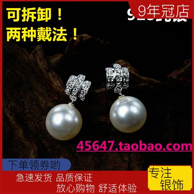 d6f1fb6d1 Swarovski Austria Crystal 925 Sterling Product Purchase S White Crystal  Pearl Earring Ear Stud women 1106454