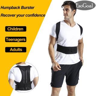 EsoGoal Posture Support Brace Back Support Belt Back Shoulder Lumbar Humpback Corrector Belt Therapy Adjustable Shoulder Back Brace Belt Strap for Children Teenagers Adults thumbnail