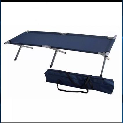 Portable Folding Bed (HY8004)