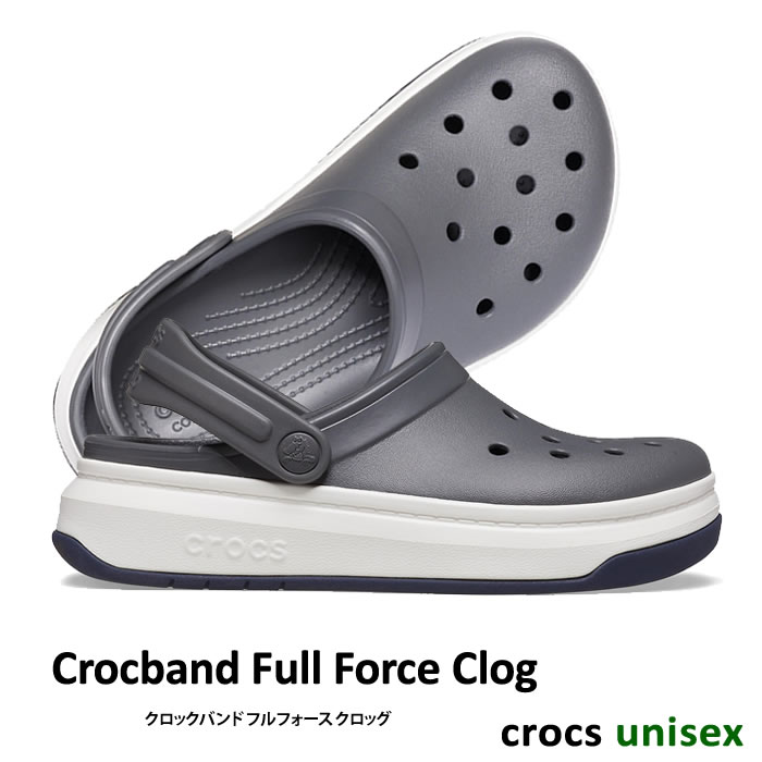 CROCS FULL FORCE CLOGS FOR MEN and