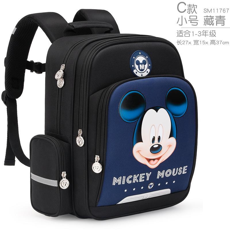 75df8ea4bbe Disney Kids Backpacks price in Malaysia - Best Disney Kids Backpacks ...