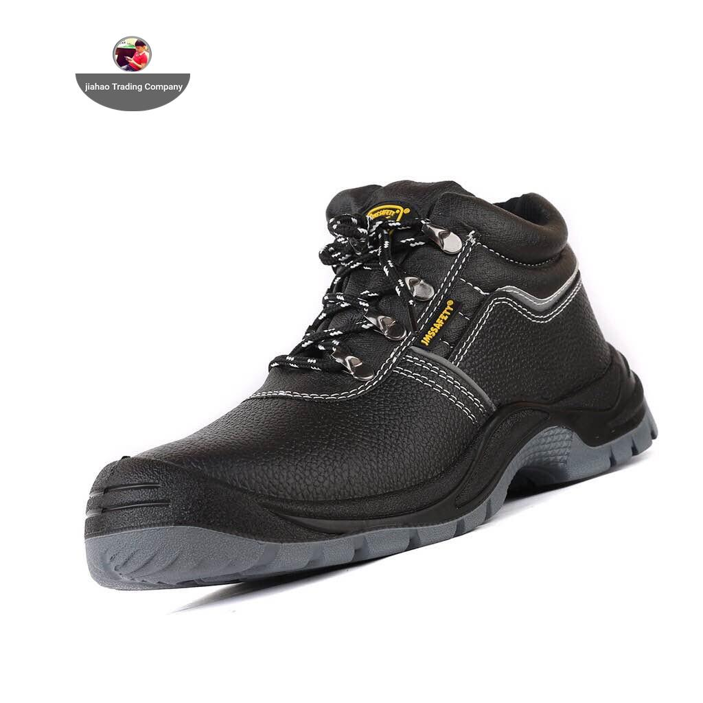 72760afb646d JMS Men s Breathable Steel Toe Cap Work Safety Shoes Men Outdoor Anti-slip  Steel Puncture