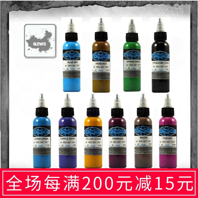 Buy Beijing Hadron Tattoo Equipment Fusion Tattoo Pigment Color Cast Set 10 Color Case School Tattoo Case Singapore