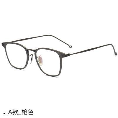 4e006af0c7a6 Shawn Celebrity Style Glasses man Fashion Pure Titanium Vintage Myopia  Glasses Box Anti-Blueray Radiation