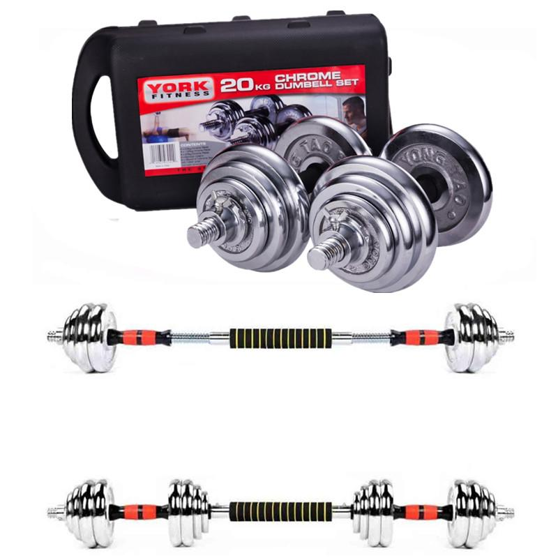 New 2 in 1 Barbell and Dumbell Gym Fitness 20kg (Red) image on snachetto.com