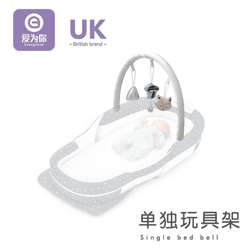 รักเธอทารกเตียงเด็กทารกสนับสนุนแผงกันแดดชั้นของเล่น By Taobao Collection.