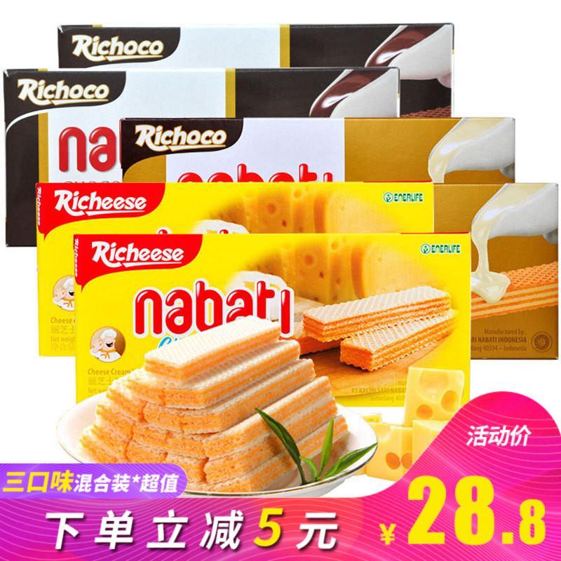 Indonesia Liba Nabati Pho Mát Wafer Cookies 145G * 6 Hộp Nadi Nhập Khẩu Thường, Đồ Ăn Nhẹ, Sản Phẩm