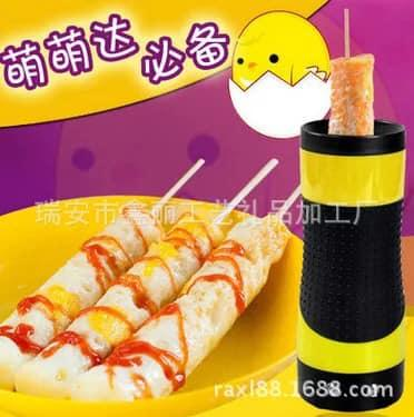 Omelette Cooker Egg Roll Machine Creative Stainless Steel 220v Kitchen Tool Master Cooking Machine By Jing Mei.