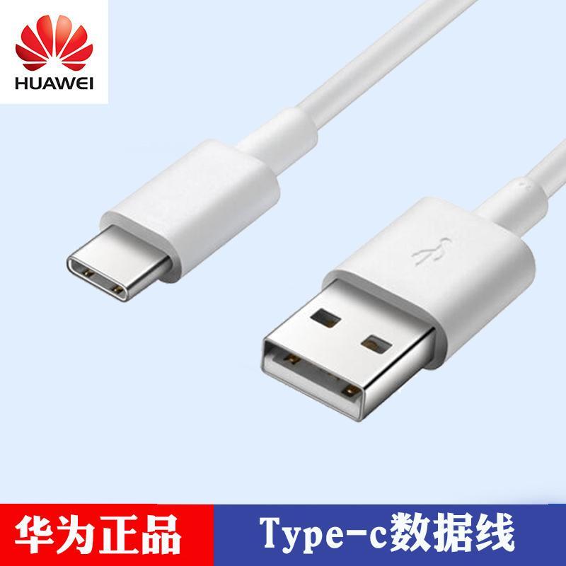 HUAWEI1 asli kabel data tipe-c berlaku Honor P9 plus Honor 8/9 v8 HP Pengisian Cepat Produk Asli V9 nova Maimang 5 Kabel pengisi daya Diperpanjang
