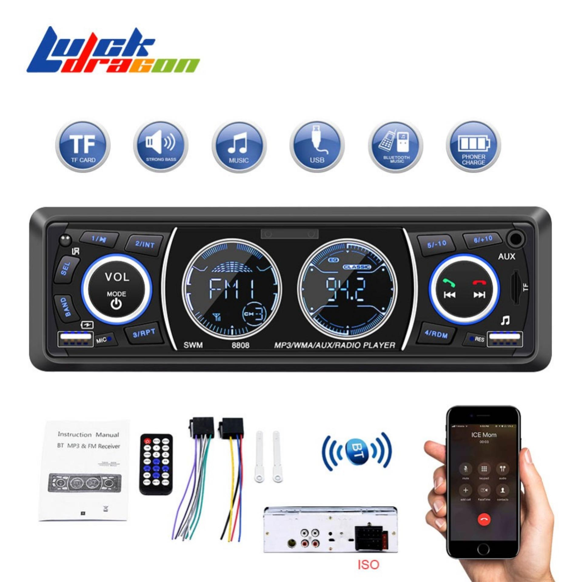 Luckdragon Car Radio 1Din MP3 Multimedia Player support Bluetooth Handsfree  Remote Control FM/AUX/U Disk/TF Card Player Microphone AutoRadio