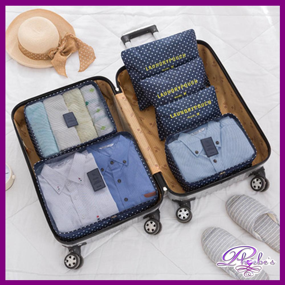 3de189f9cd Phoebe s 6 in 1 Travel Laundry secret pouch Clothes Light Weight Luggage  Organizer Set Packing cube