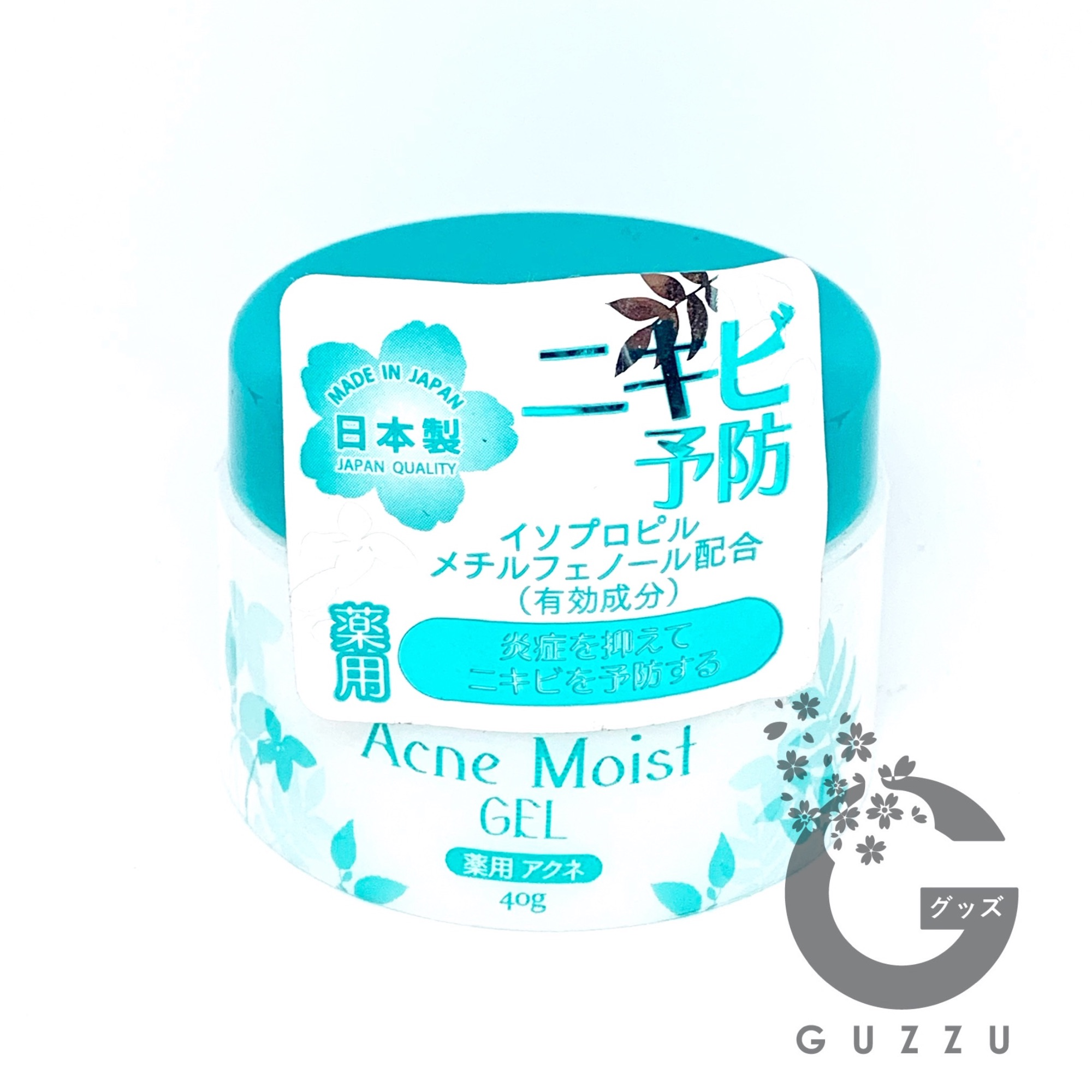 Acne Moist Gel Buy Sell Online Facial Moisturizers With Cheap