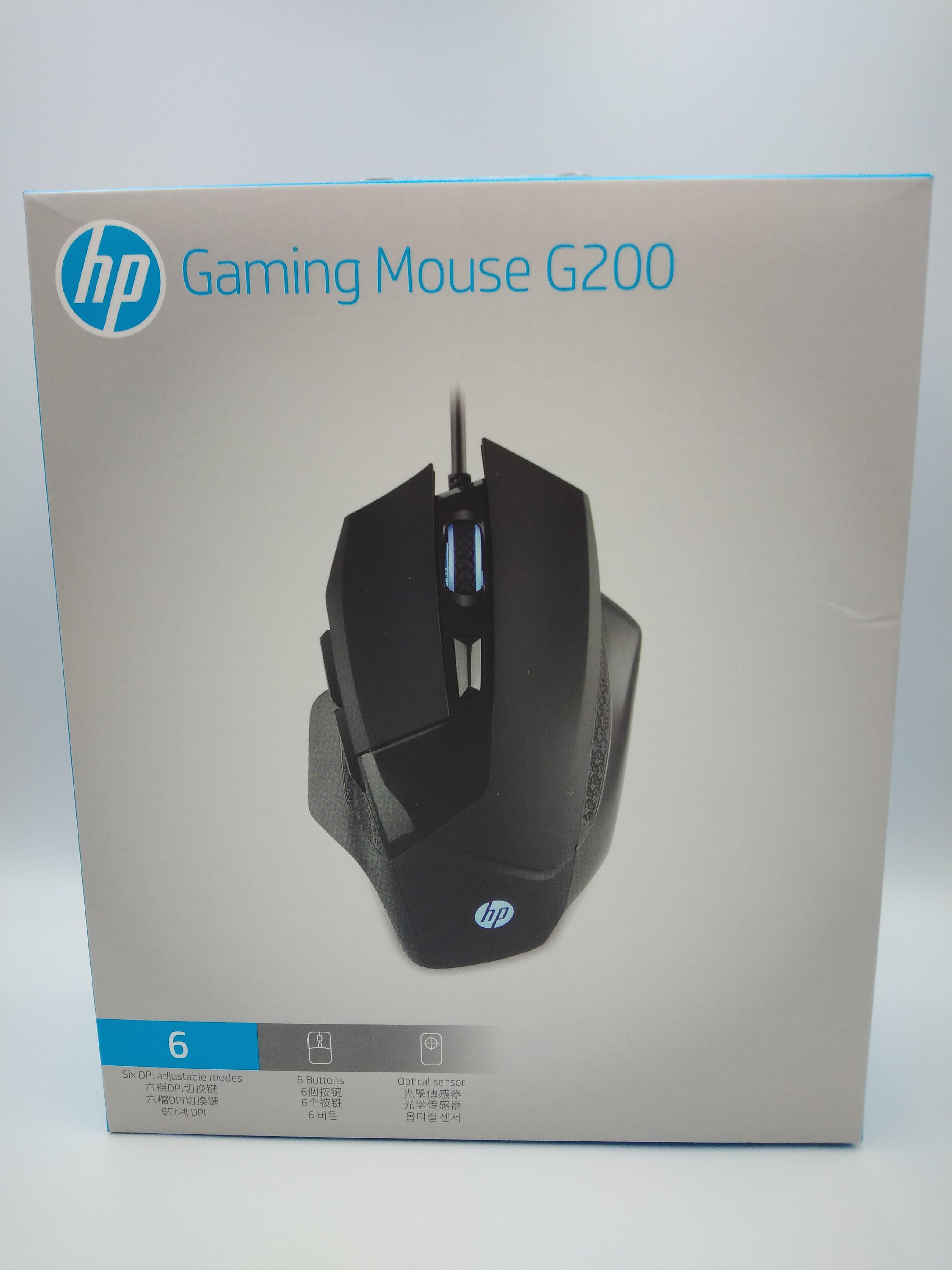 HP G200 USB Gaming Mouse [AQL]