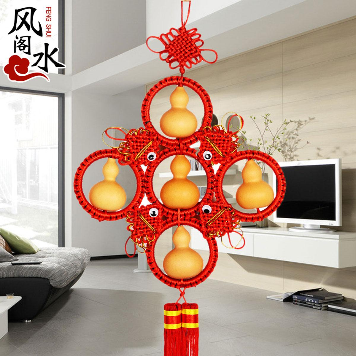Fengshuige Five Blessings Gourd Chinese Knot Pendant Feng Shui Decoration Festive Wedding Gift By Taobao Collection.