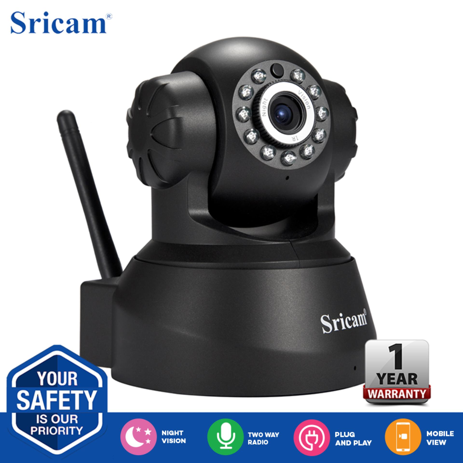 Sricam SP012 Wifi CCTV w/ Pan Tilt & Motion Detection Alarm Camera