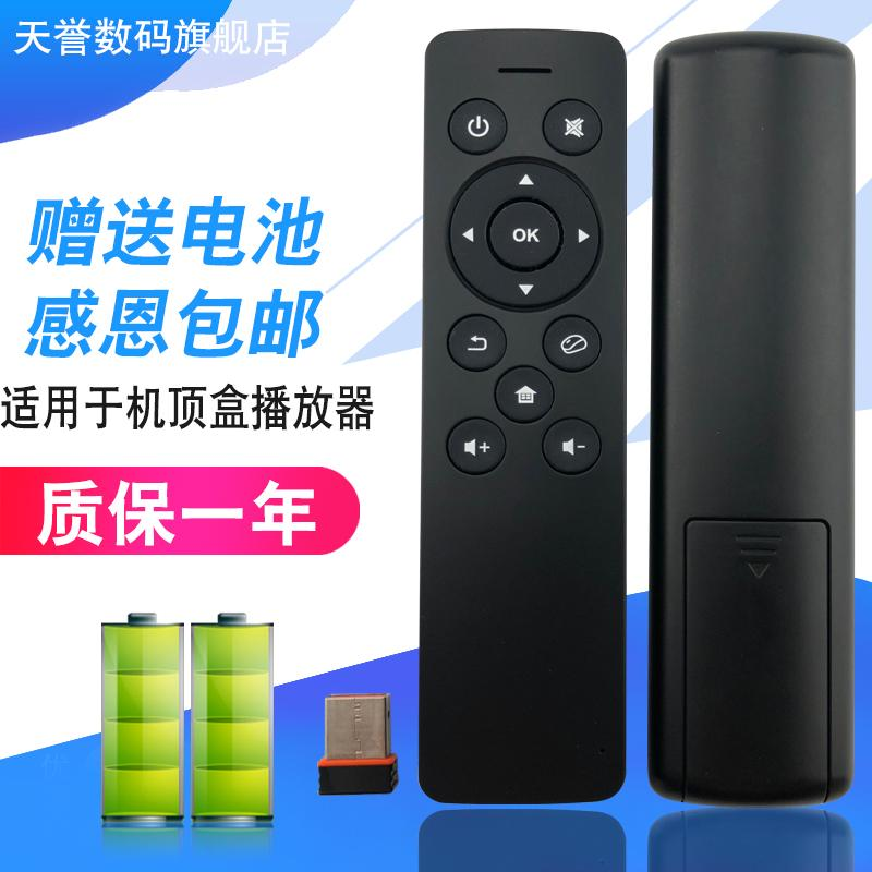 Buy TV Tuners   Digital TV Box   Antenna   Lazada