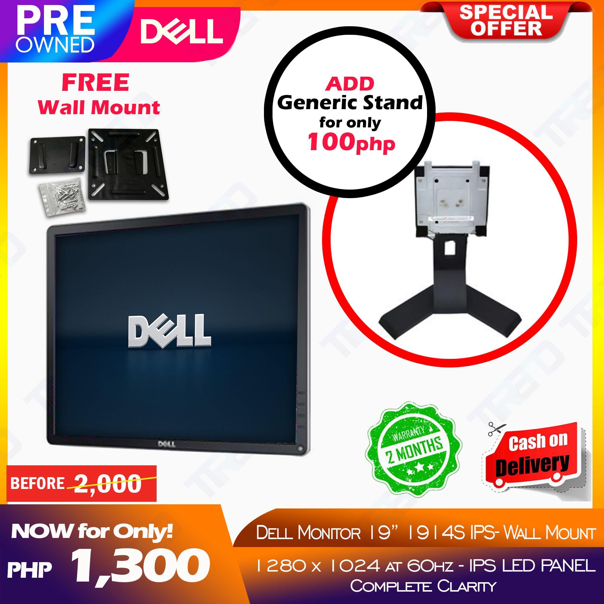 Dell Rev Aoo Monitor Specs