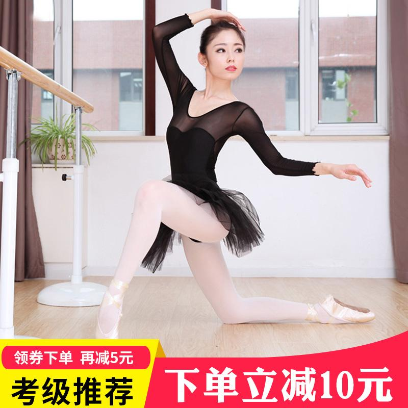 Red Shoes Long Sleeve In Suit With Mesh Dress For Women Ballet Black Gymnastics Clothing Stage Gymnastic Table Costume 60246 By Taobao Collection.