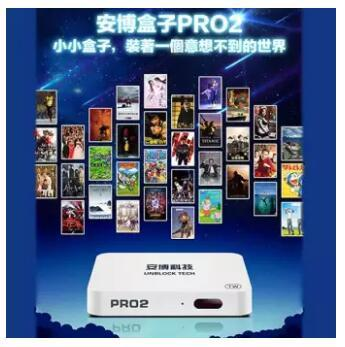 2019 Unblock Ubox Gen 6 PRO 2 PRO2 unblocktech 4K Pre-installed 5000+  premium live channels IPTV Movies Dramas Karaoke Games internet