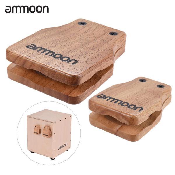 Ammoon Lớn & Trung Bình 2 Cái Cajon Box Trống Đồng Hành Phụ Kiện Castanets Cho Nhạc Cụ Gõ Tay
