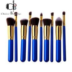 10 Pcs Professional Make Up Foundation Blusher Brushes Set (Blue&Gold) Philippines