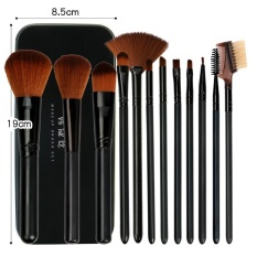 12PCs Professional Makeup Brush Set Tool With Makeup Bag 08 - intl Philippines