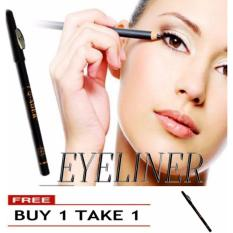 2 in 1 Long-lasting Waterproof Eye & Lip Liner Pencil (Black) BUY 1 TAKE 1 9g Philippines